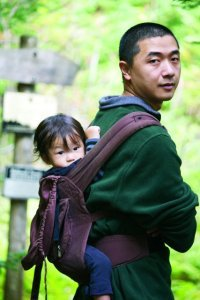 Spotlight on: Ken Liu, Author
